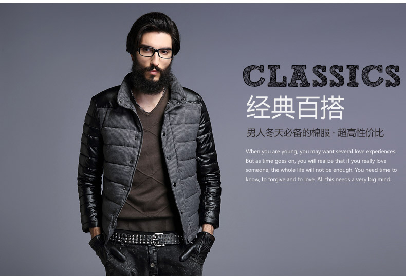 Men-Slim-Designed-PU-Short-Jacket-Coat-10