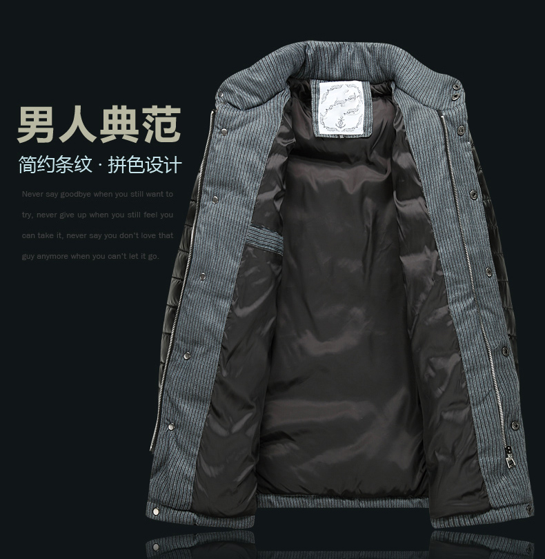 Men-Slim-Designed-PU-Short-Jacket-Coat-11