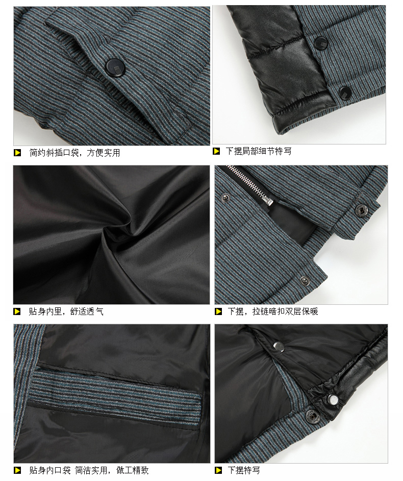 Men-Slim-Designed-PU-Short-Jacket-Coat-13