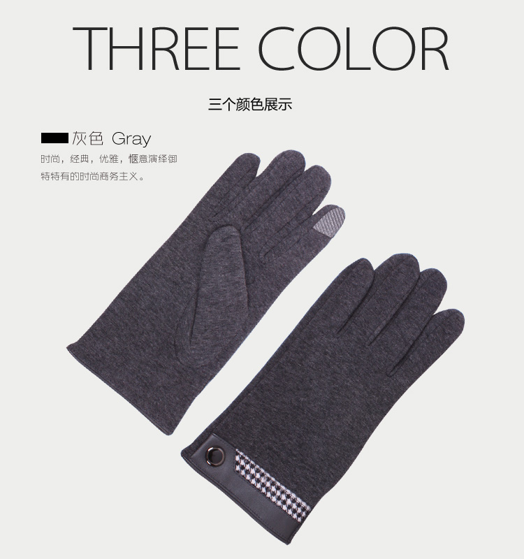 men-warm-winter-glove-smart-touch-screen-gloves-for-smart-phone-ipad-tablets-c00