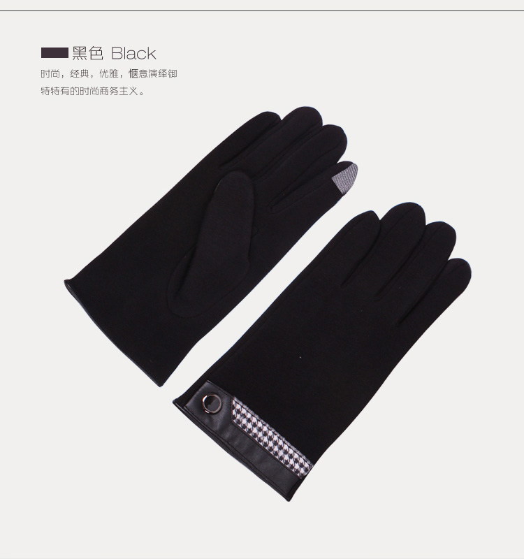 men-warm-winter-glove-smart-touch-screen-gloves-for-smart-phone-ipad-tablets-c01