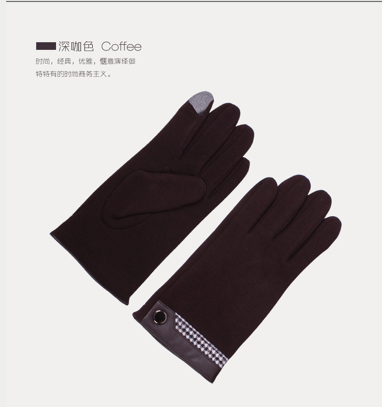 men-warm-winter-glove-smart-touch-screen-gloves-for-smart-phone-ipad-tablets-c02