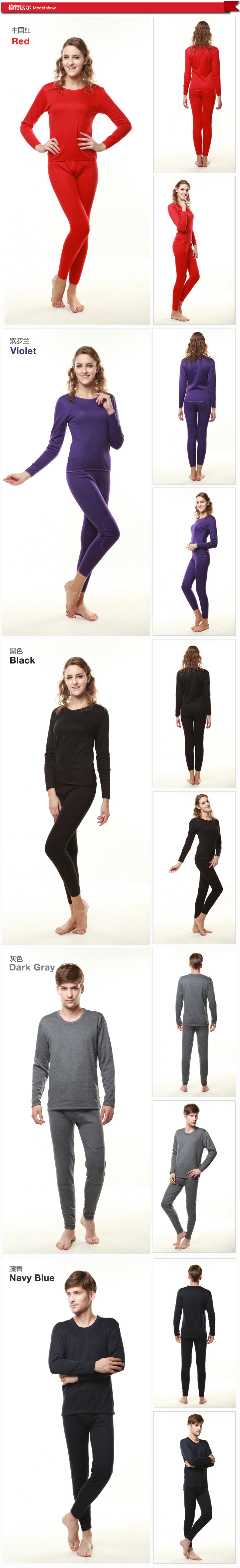 Extra-Warm-Cotton-Base-Layer-LongJohn-07