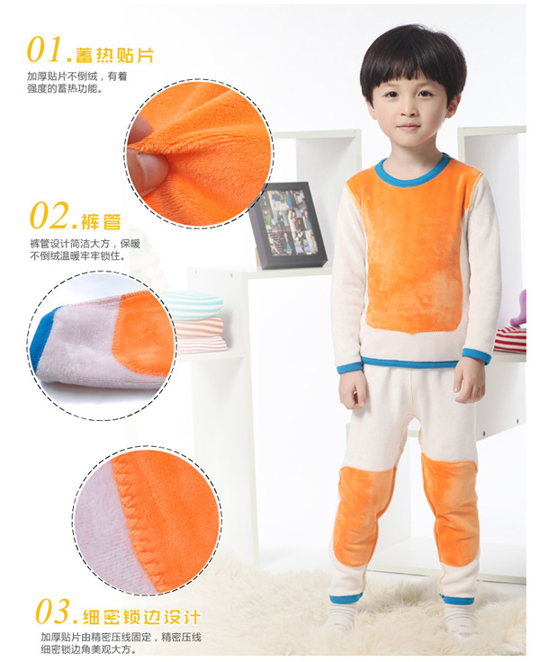 children-Extra-Warm-Cotton-Base-Layer-LongJohn-55