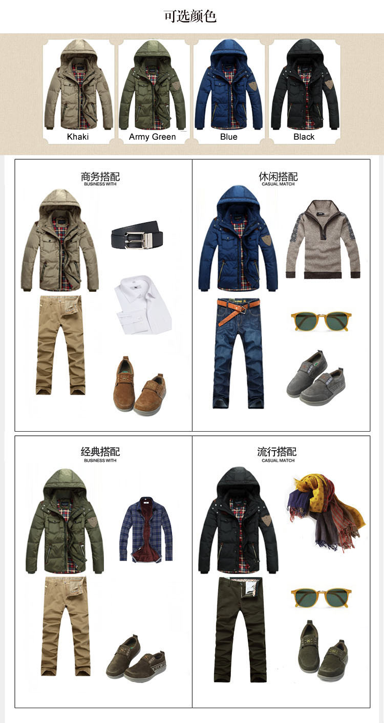 mens-premium-extra-thick-hoodie-duck-down-winter-coat-outwear-jacket-m14