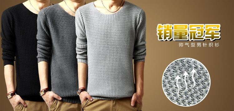 men-vintage-knitwear-sweater-long-sleeve-round-5