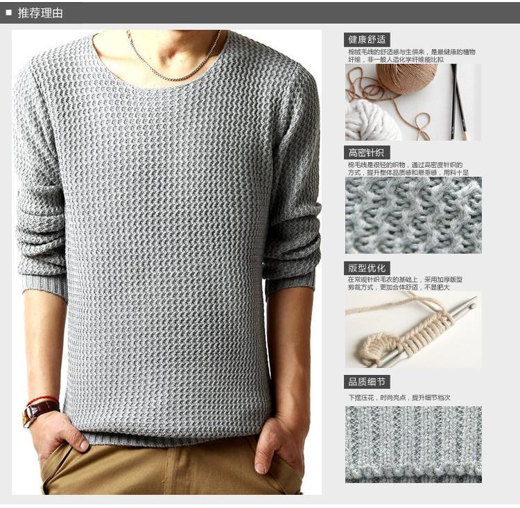 men-vintage-knitwear-sweater-long-sleeve-round-6