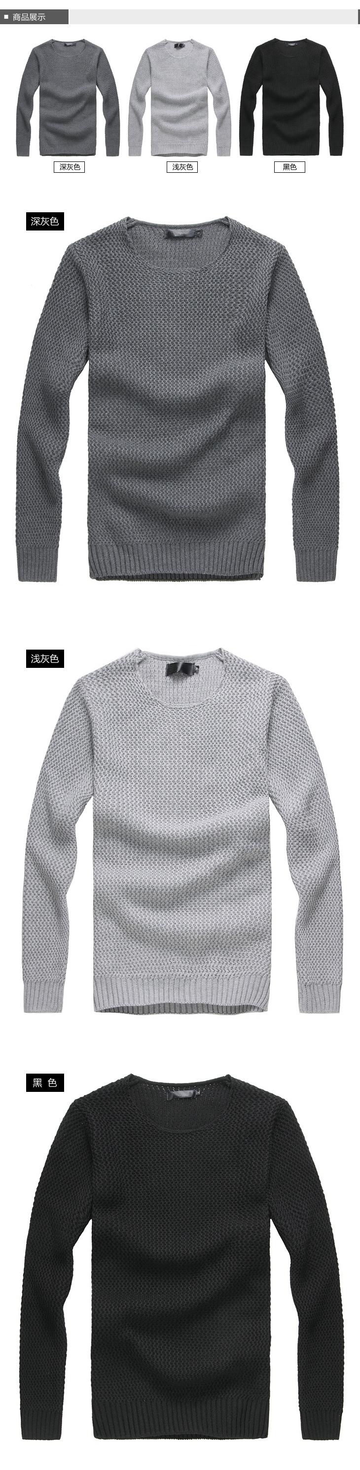 men-vintage-knitwear-sweater-long-sleeve-round-7