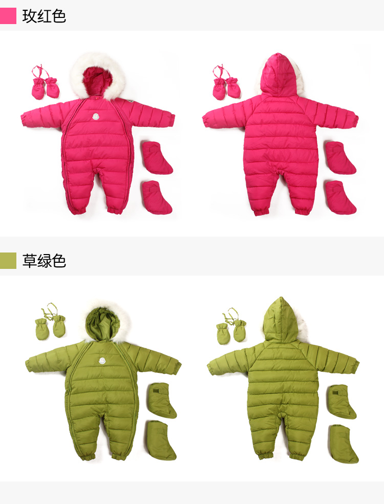 boys-girls-baby-warm-winter-clothes-down-outerwear-wear-fur-trimmed-hoodie-jumpsuit-d2