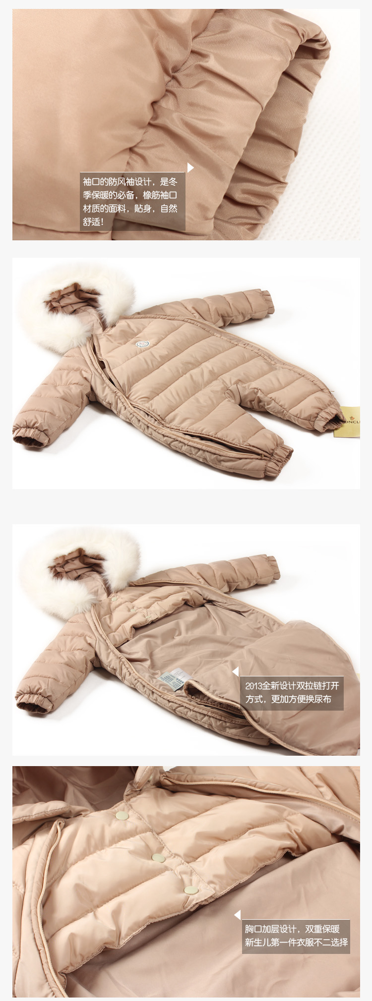 boys-girls-baby-warm-winter-clothes-down-outerwear-wear-fur-trimmed-hoodie-jumpsuit-d8