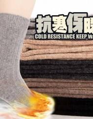 Men's Winter Rabbit Hair Wool Warm Thermal Socks - 5 Pairs