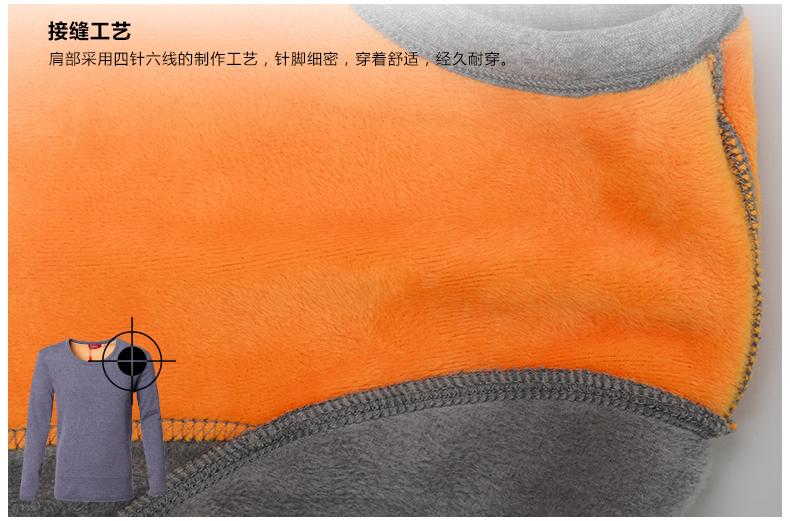 plus-size-extra-warm-cotton-base-layer-longjohn-12