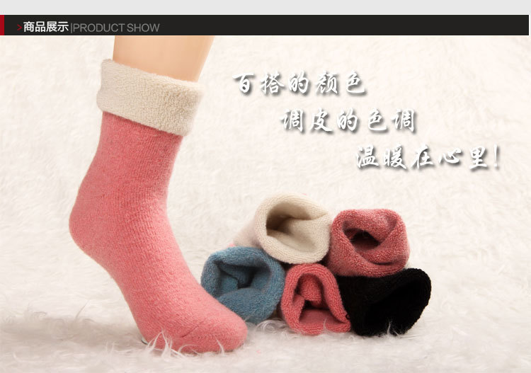 womens-casual-winter-rabbit-hair-wool-warm-thermal-socks-m4