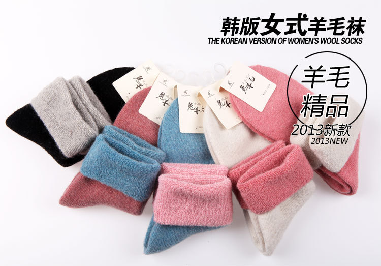 womens-casual-winter-rabbit-hair-wool-warm-thermal-socks-m6