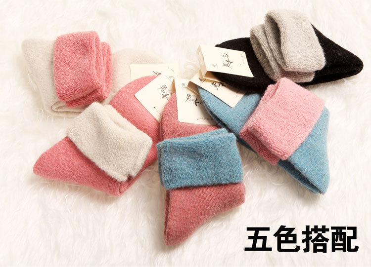 womens-casual-winter-rabbit-hair-wool-warm-thermal-socks-m8
