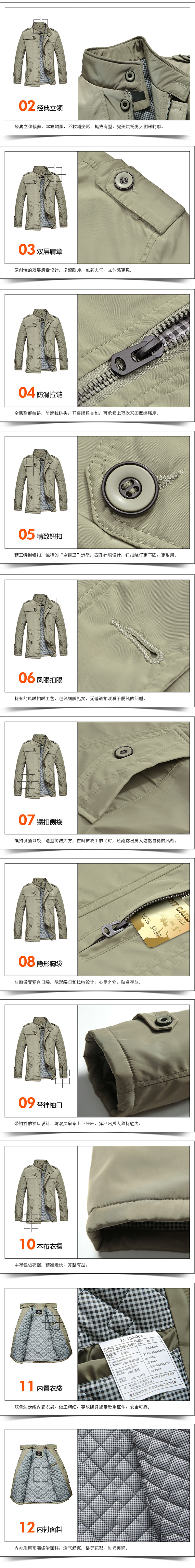 mens-smart-casual-slim-fit-cotton-padded-winter-jacket-d001