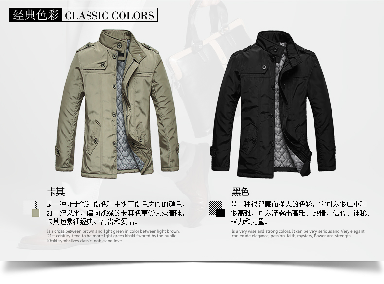 mens-smart-casual-slim-fit-cotton-padded-winter-jacket-d5