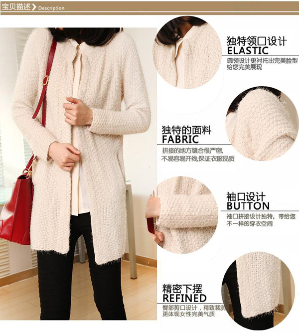womens-mohair-knitting-cardigan-sweater-solid-color-korean-coat-d11
