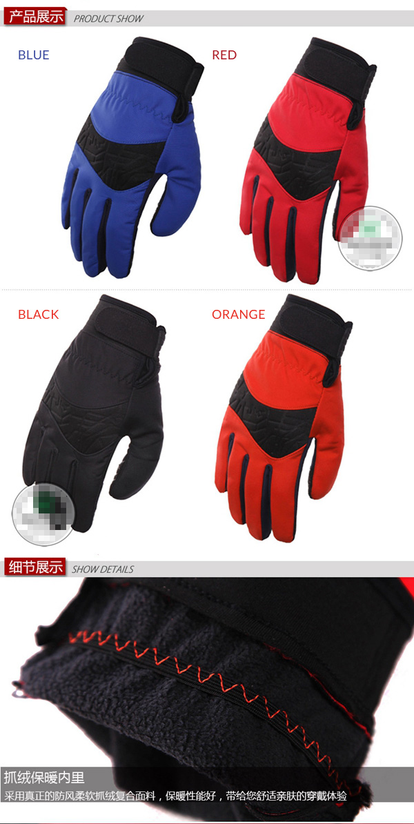 windproof-breathable-warm-hiking-riding-climbing-gloves-details-01