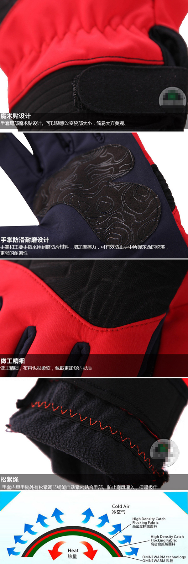 windproof-breathable-warm-hiking-riding-climbing-gloves-details-02