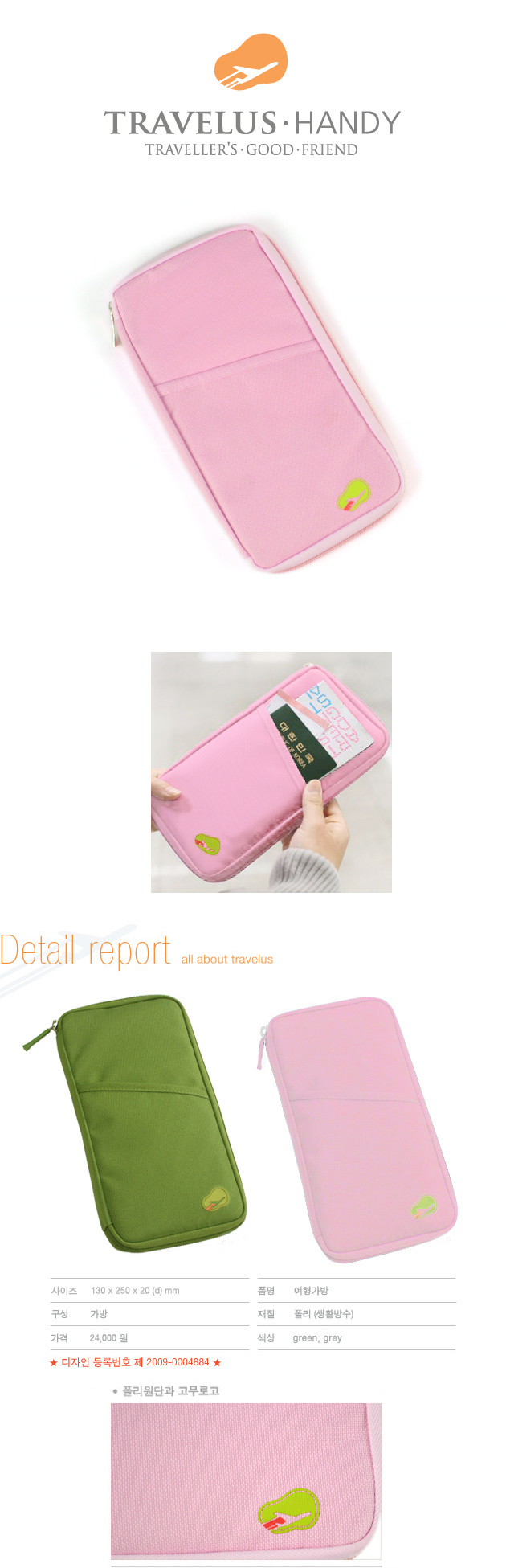 multifunctional-pocket-for-passport-air-ticket-holder-05