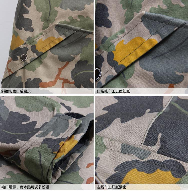 unisex-como-wind-breaking-hoodie-jacket-11
