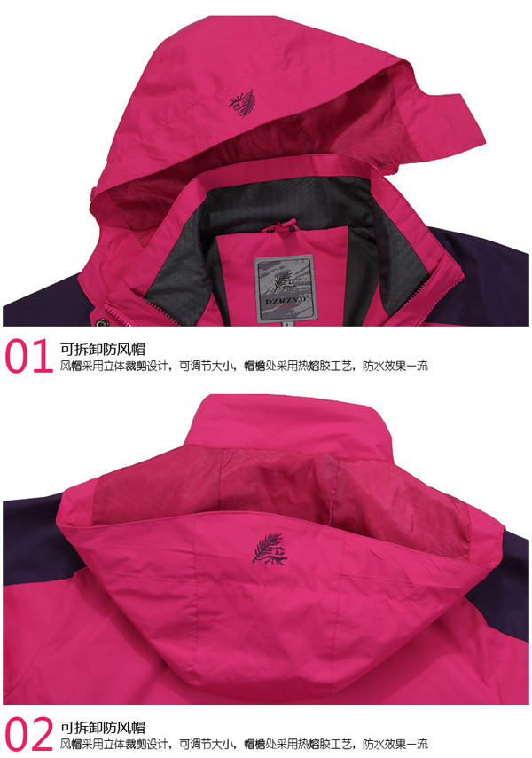 2014-new-3-in-1-hikking-waterproof-windbreaking-venture-sporty-jacket-12