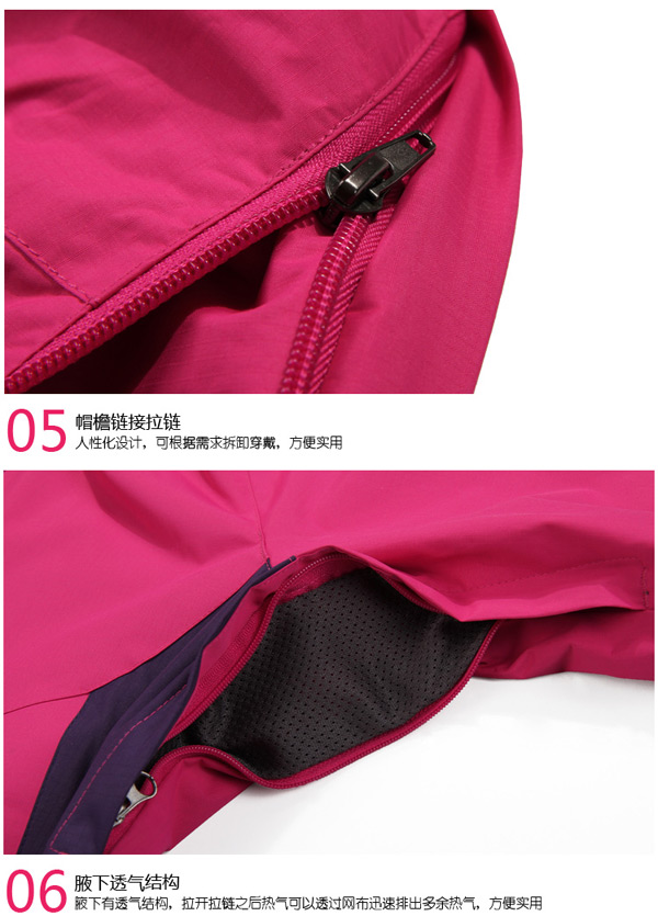 2014-new-3-in-1-hikking-waterproof-windbreaking-venture-sporty-jacket-14