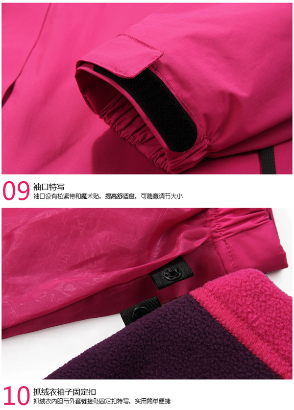 2014-new-3-in-1-hikking-waterproof-windbreaking-venture-sporty-jacket-16