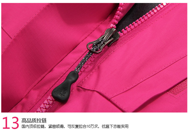 2014-new-3-in-1-hikking-waterproof-windbreaking-venture-sporty-jacket-18