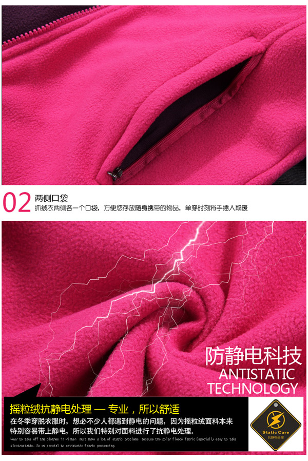 2014-new-3-in-1-hikking-waterproof-windbreaking-venture-sporty-jacket-21