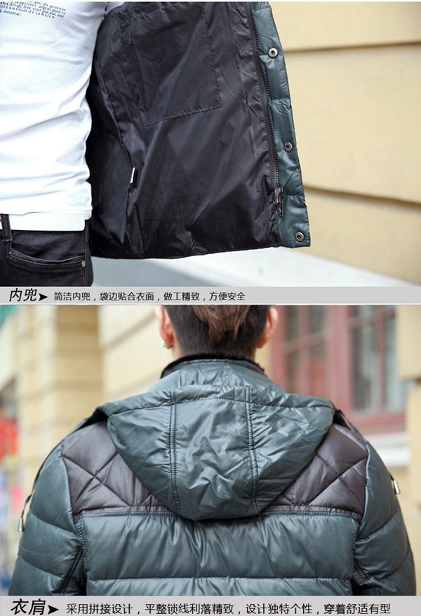 mens-extra-large-plus-size-duck-down-winter-jacket-8xl-8