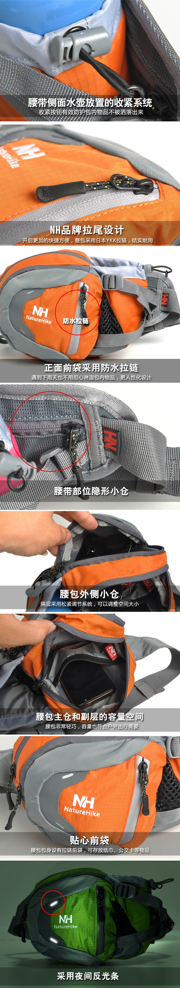 -waterproof-outdoor-sport-hiking-waist-pack-bag-d1