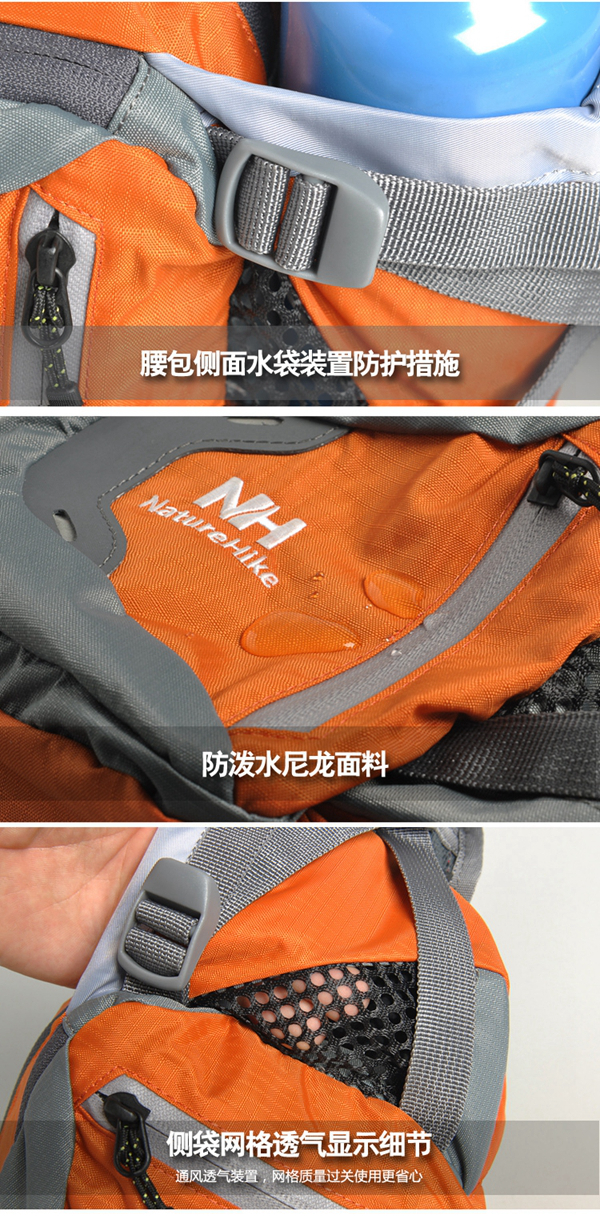 -waterproof-outdoor-sport-hiking-waist-pack-bag-d2
