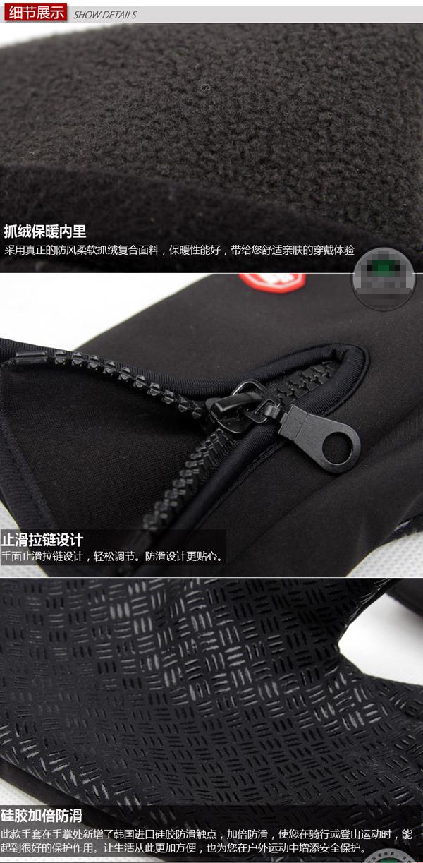 windbreaker-touch-screen-riding-winter-sport-smart-glove-5-details