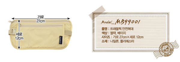travel-bag-pocket-for-passport-air-ticket-06