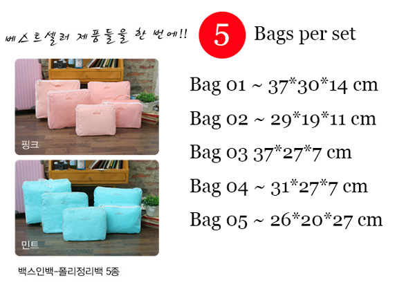 travel-luggage-packing-organizer-bags-d46