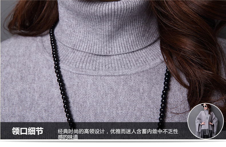 winter-fashion-cape-loose-pullover-with-tassel-hem-d1