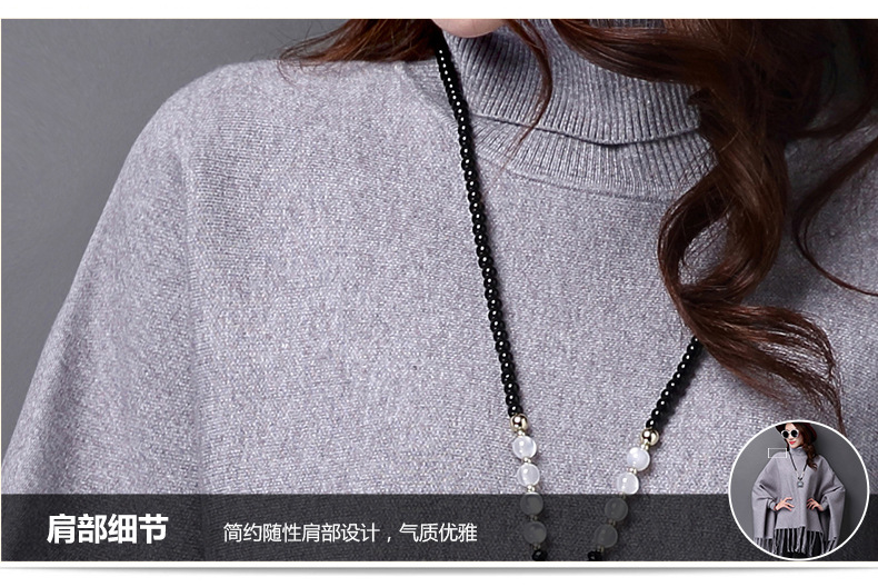 winter-fashion-cape-loose-pullover-with-tassel-hem-d3
