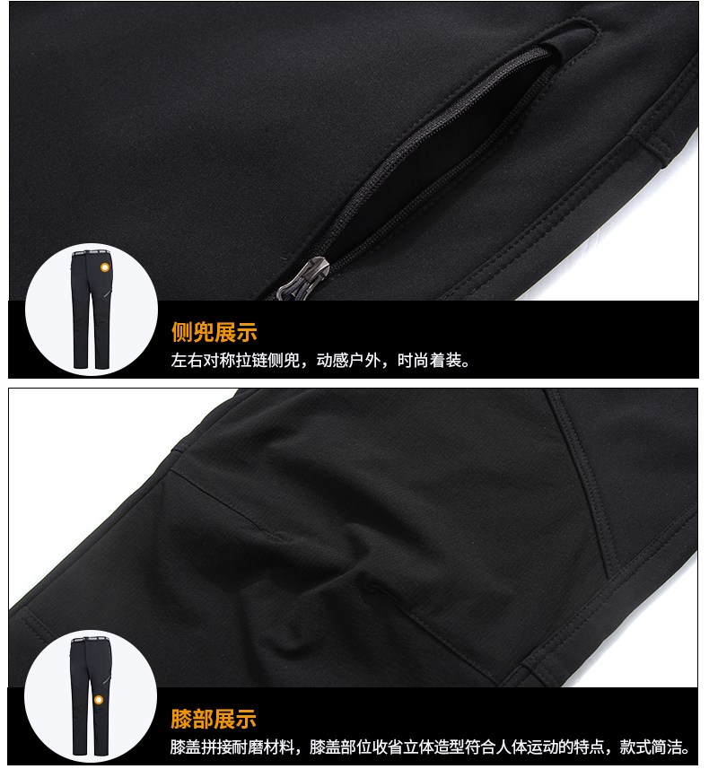 winter-outdoor-trouser-soft-shell-wind-breaking-durable-hiking-pants-Size-Chart-women-d02