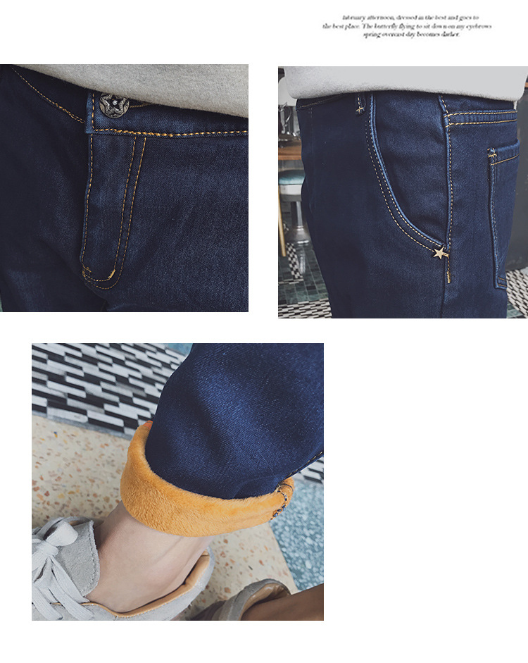 men-winter-fleece-lining-skinny-jeans-details