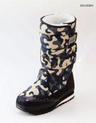 Men's Anti Slip Water Resist Winter Boots