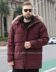 Men Plus Size Fur Trim Hooded Down Padded Jacket