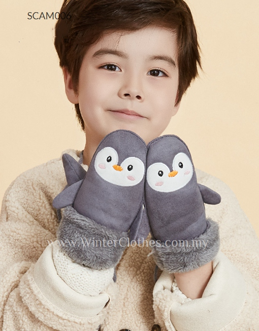 Kids Cute Cartoon Fleece Lining Mitten with String