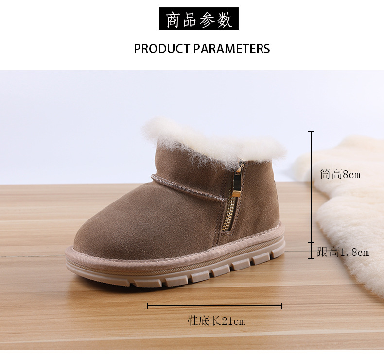 Infants Toddlers Suede Fleece Lining Winter Shoes